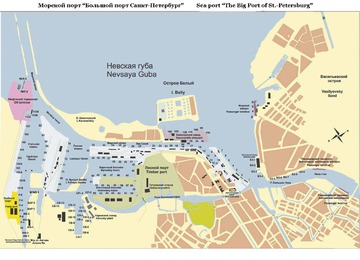 Схемы порта Причалы Большого порта Санкт Петербург