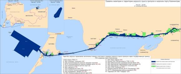 Схема порта Границы акватории и территории морского порта Калининград