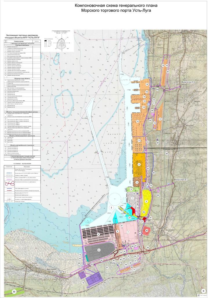 Схема Морского торгового порта